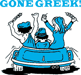 Annunciation Greek Festival Weekend